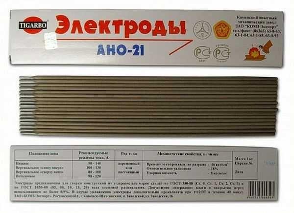 Попробуйте для работы на инверторе электроды АНО 21