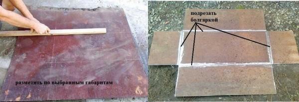 Начинаем все с нанесения размеров на лист металла, потом вырезаем лишние углы