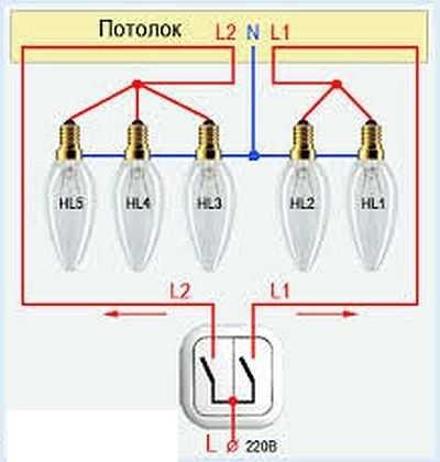 Как самому подключить люстру на 3 лампочки
