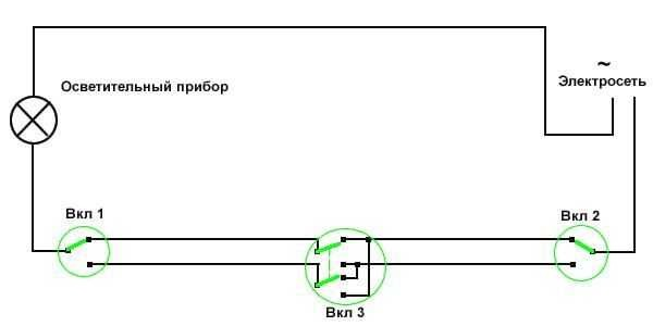 Электрическая схема управления лампой с трех точек