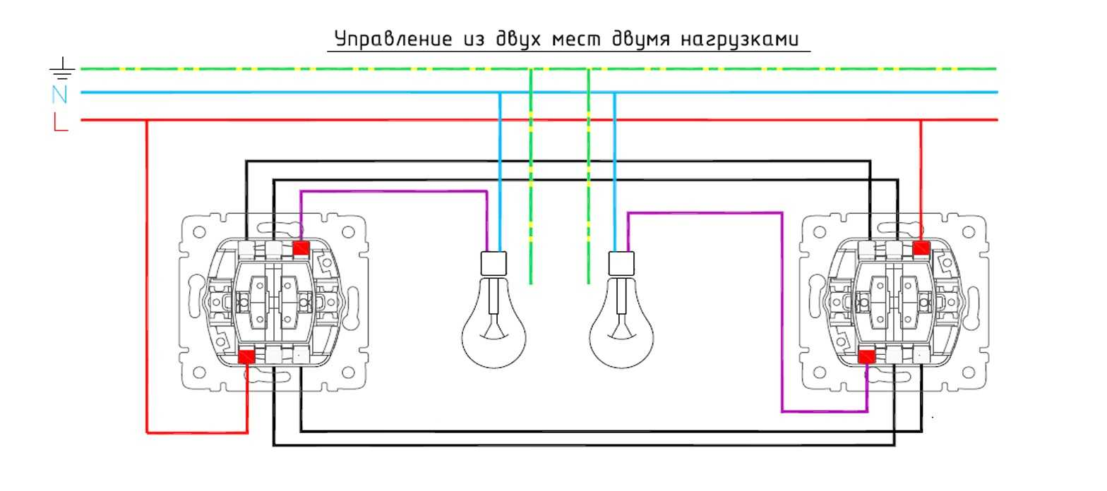 Проходной выключатель схема видео