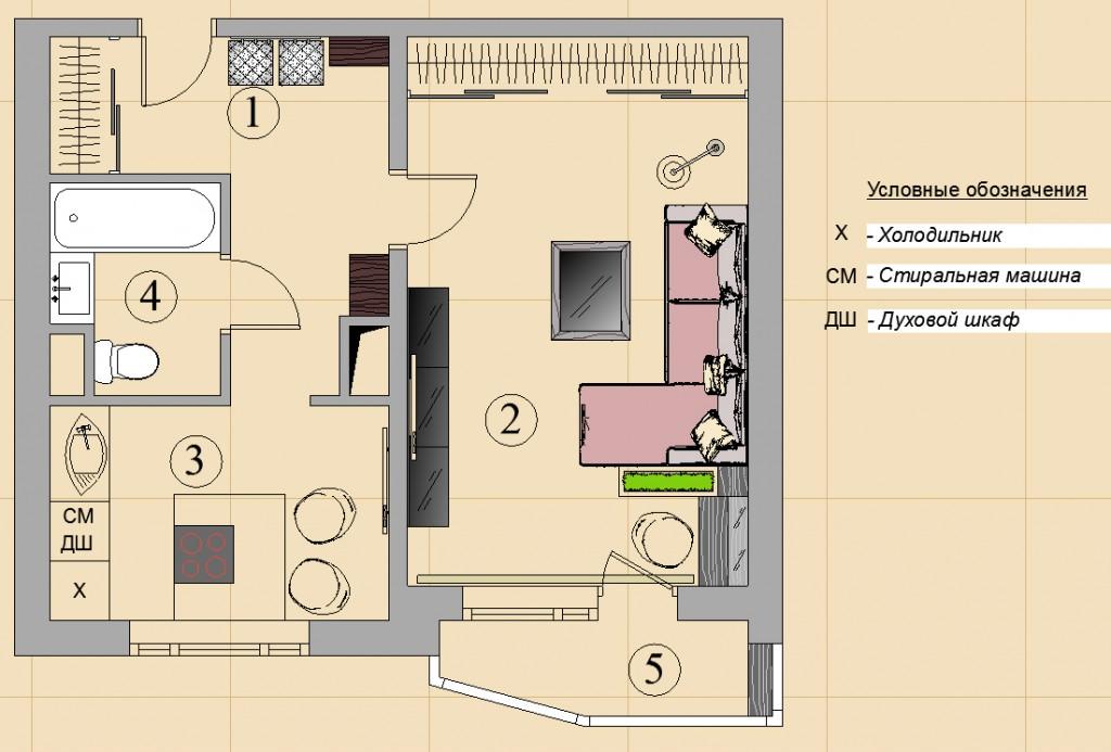 75 вариантов планировки кухни 10 кв. м