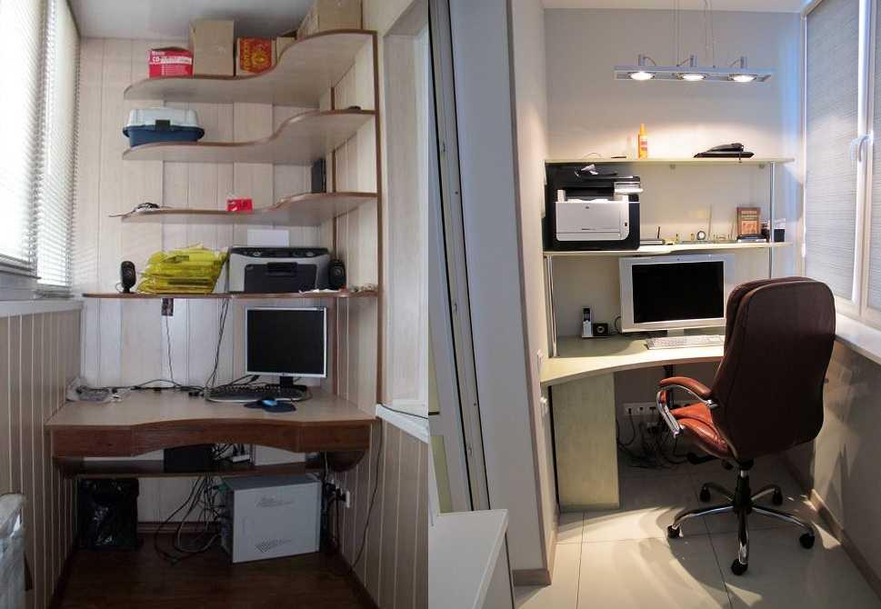 Дизайн рабочего кабинета.