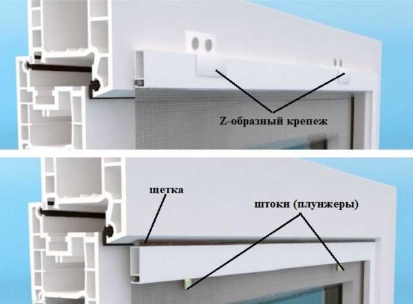 Разные способы установки москитной стеки