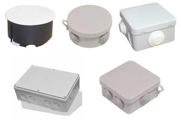 Некоторые формы распределительных коробок
