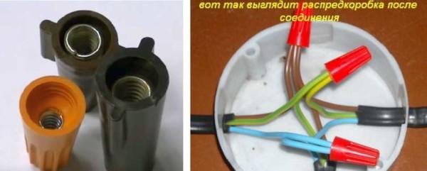 Соединение проводников в распределительной коробке колпачками