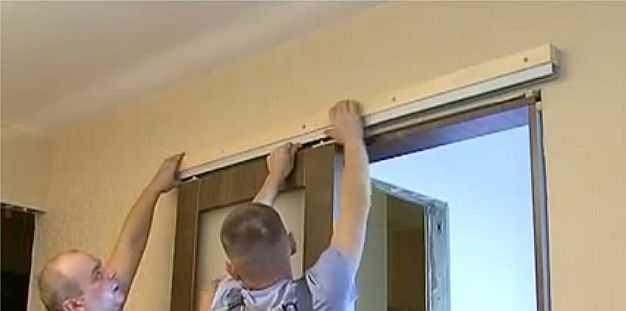 Установка купейной двери своими руками 11