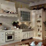 В кухне особенно ощущаются французские нотки