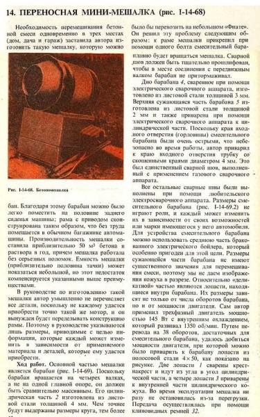 Первая страница