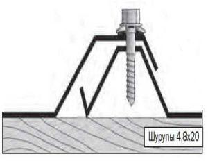 Соединение двух листов профнастила при помощи саморезов