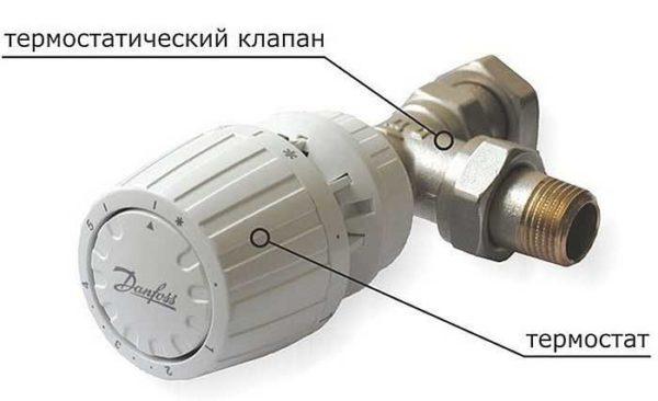Строение терморегулятора для радиатора отопления