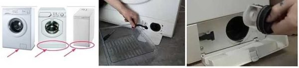 Как почистить выпускной фильтр стиральной машинки