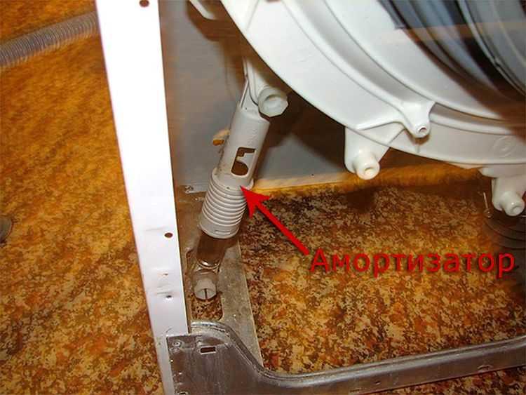 Ремонт амортизаторов стиральной машины индезит