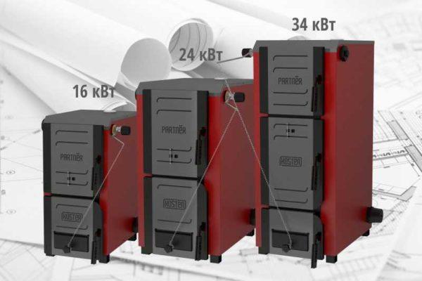 Выбирая котел по мощности не стоит забывать, что с увеличением мощности увеличиваются и размеры агрегата