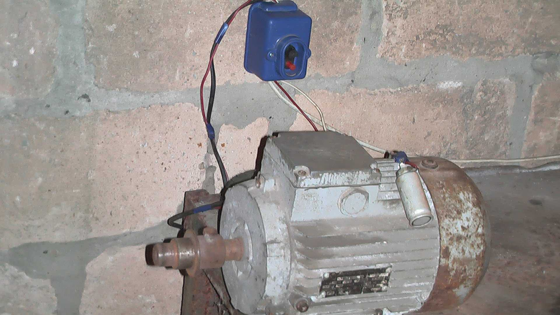 схема подключенияконденсаторного двигателя,