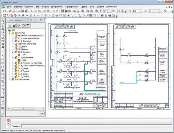 Пример схемы, созданной в Компас Электрик