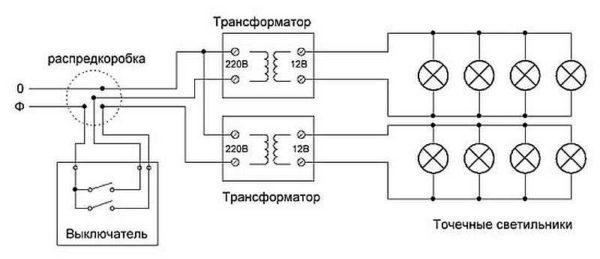 Схема подключения точечных светильников к двуклавишному выключателю