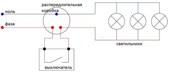 Как подключить точечные светильники параллельно