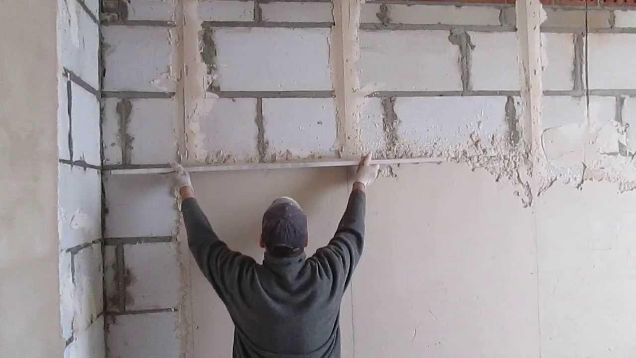 Внутренняя штукатурка стен из газобетона