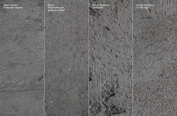 Цементная штукатурка тоже заметно отличается