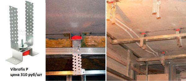 Устройство каркаса гипсокартонного потолка для улучшения звукоизоляции квартиры