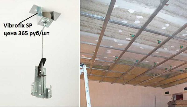 Vibrofix SP - для звукоизоляции потолка
