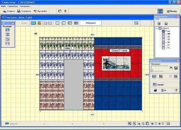 Безошибочно рассчитать количество плитки после раскладки в программе может Аркулятор 7,0