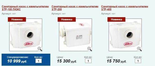 Примерные цены на канализационные насосы STP (Jemix)