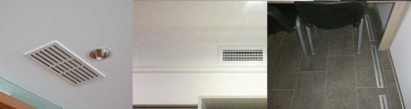 По способу установки диффузоры бывают потолочные (большинство), настенные и напольные