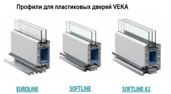 Разные профили для входных дверей ПВХ в фирме Veka