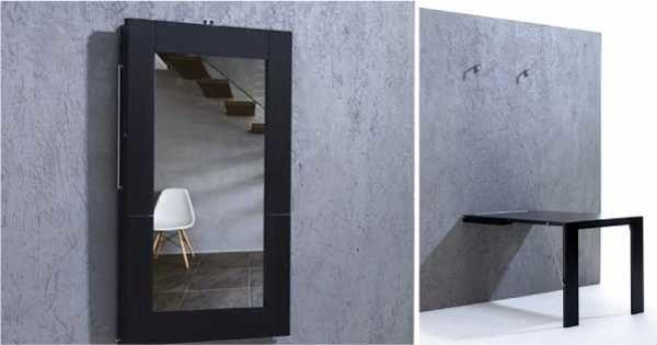 Зеркало на стене становится....столом