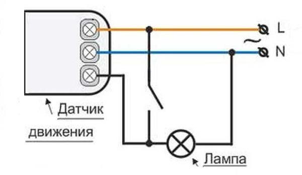 Схема подключения датчика движения с возможностью длительного включения освещения (в обход датчика)