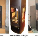 Есть и наши трехстенные металлические камины: Волга, Ангара, Неман