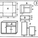 Тумбочка с дверками и открытая полка - схема одна, разное исполнение
