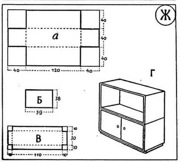 Мебель для кукол барби своими руками из картона шаблон 99