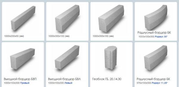 Типы бордюрных камней для отделения дорожек