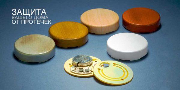 Беспроводные датчики можно выбрать под цвет пола или мебели