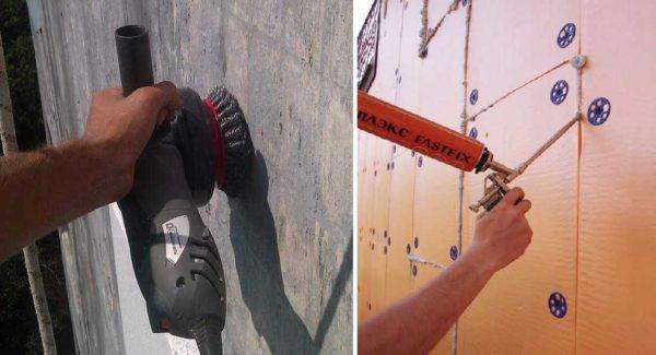 Если стена гладкая, ее тоже надо обработать, надев на дрель металлическую насадку