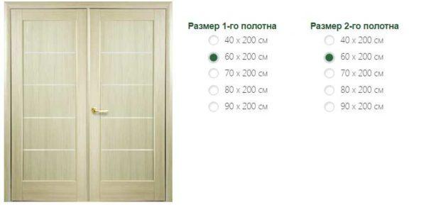 Двустворчатые межкомнатные двери - стандартные размеры