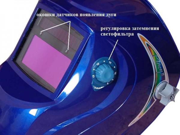 Датчики возникновения электрической дуги видны невооруженным глазом