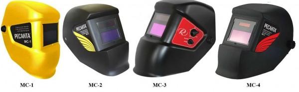 Сварочный маски Ресанта: МС-1, МС-2, МС-3 и МС-4