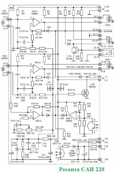 Схема сварочного инверторного аппарата Ресанта САИ 220