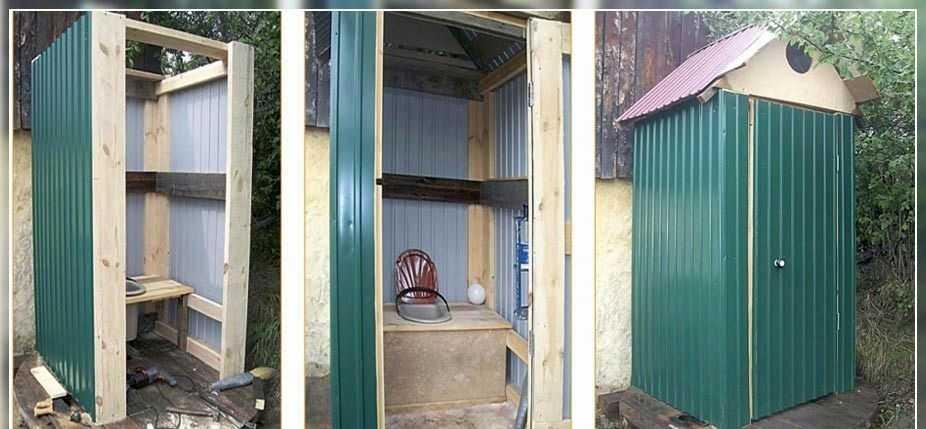 как построить деревенский туалет
