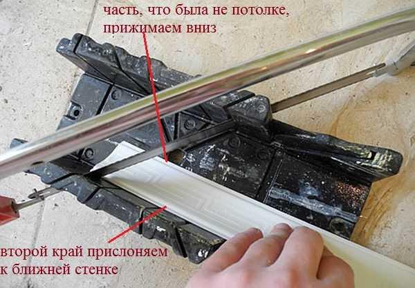 Как вырезать угол на потолочном плинтусе: правильно устанавливаем его в стусло