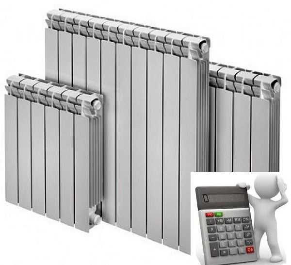 Расчет количества секций радиаторов отопления - учитываем особенности помещений и системы