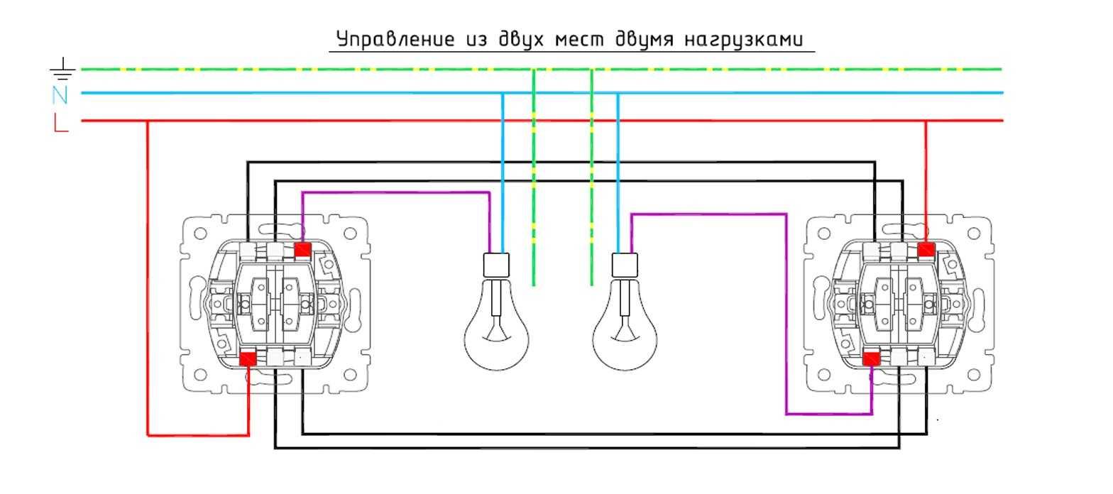 Схема подключения выключателя и ламп 2 ламп