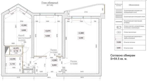 Исходный пан двухкомнатной квартиры в доме серии П-44