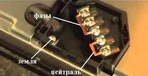 Подключение варочной панели к электросети: так должны стоять перемычки для сети 220 В