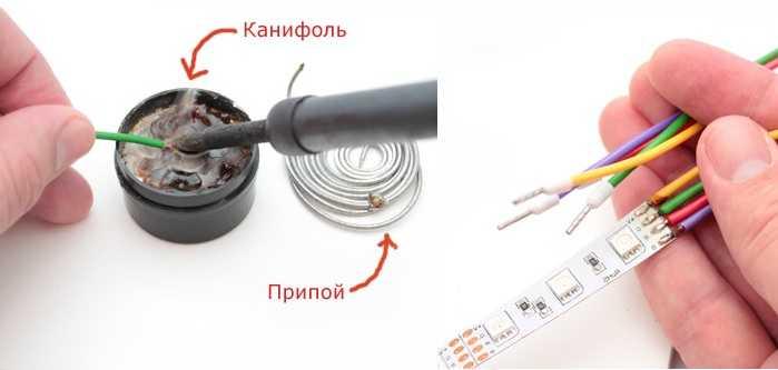 Как подсоединить диодную ленту