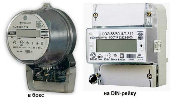 Двухтарифные счетчики энергии СОЭ-55 в двух корпусах - на DIN-рейку и в бокс